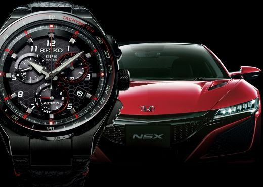 Часы Seiko Honda NSX Limited Edition